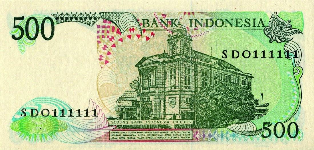 Indonesia 1988, 500 Rupiah (P23a) Solid's 1 S/no. SDO - 2