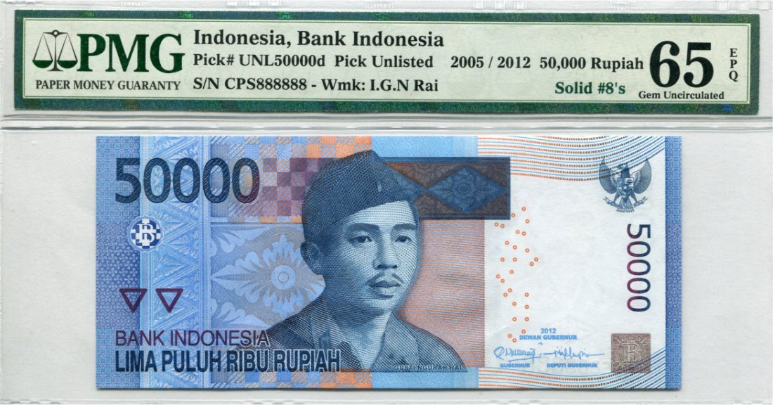 Indonesia 2005/12, 50,000 Rupiah S/no. CPS 888888 PMG