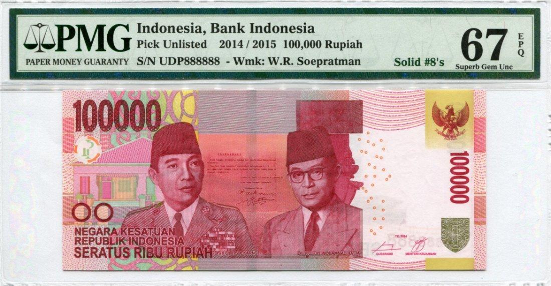 Indonesia 2014/15, 100,000 Rupiah S/no. UDP 888888 PMG