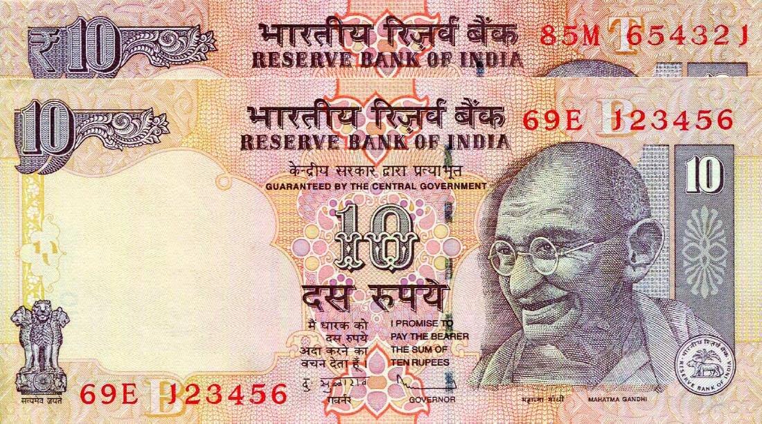 India, 10 Rupees (P95) Ascending Ladder no. 69E 123456