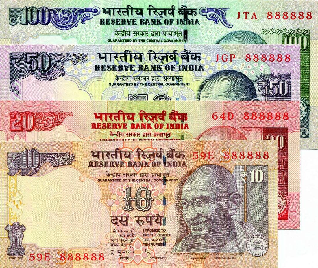 India, 10,20,50,100 Rupees (P95-98) Solid's 8 no.