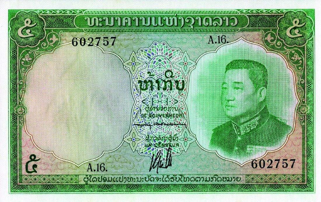 Laos 1962, 5 Kip (P9) S/no. A.16. 602757 AU-UNC