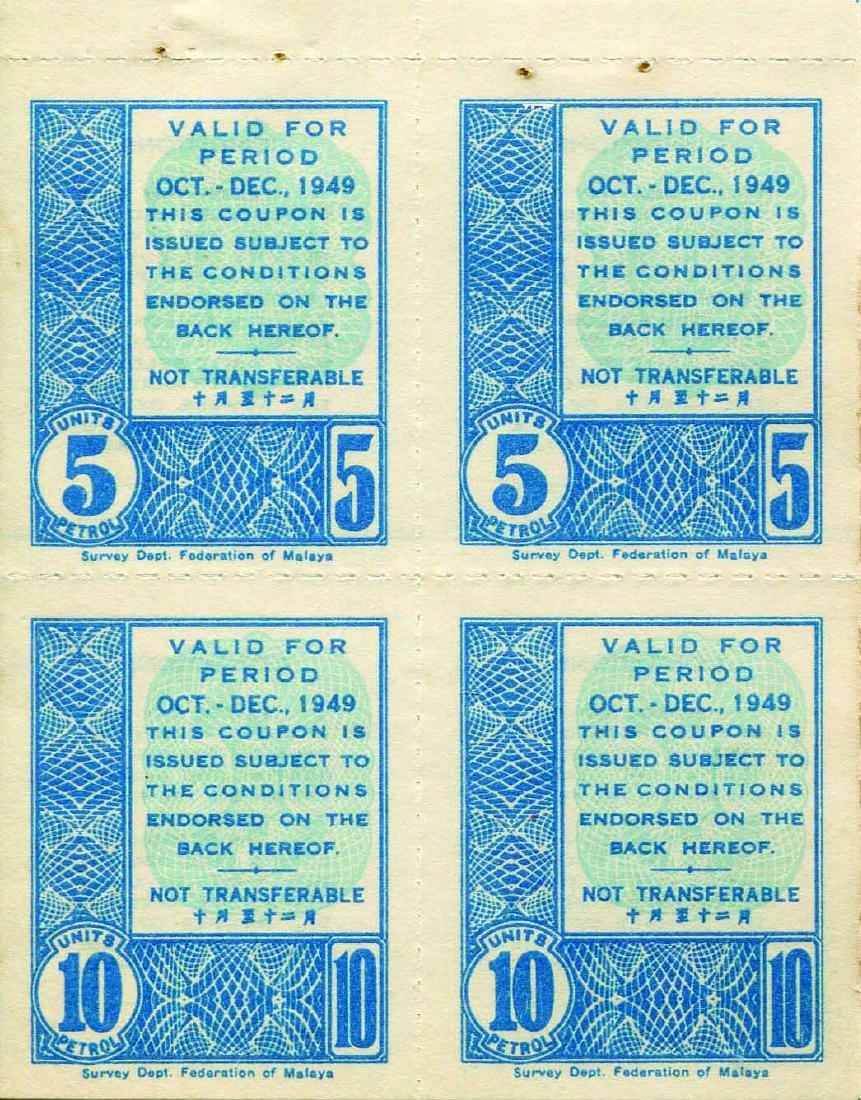 Malaya 1949, Petrol Coupon 5, 10 Units uncut cut sheets