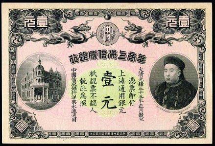 Trigo 9th Auction, World Banknotes & Coins Prices - 923 Auction