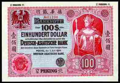 CHINA - FOREIGN BANKS. Deutsch-Asiatische Bank 1 July