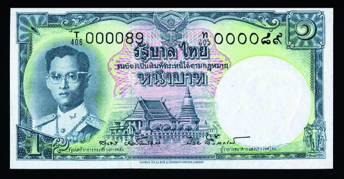 Thailand 1955, 1 Baht (P74d) S/no. T/406 000089 UNC
