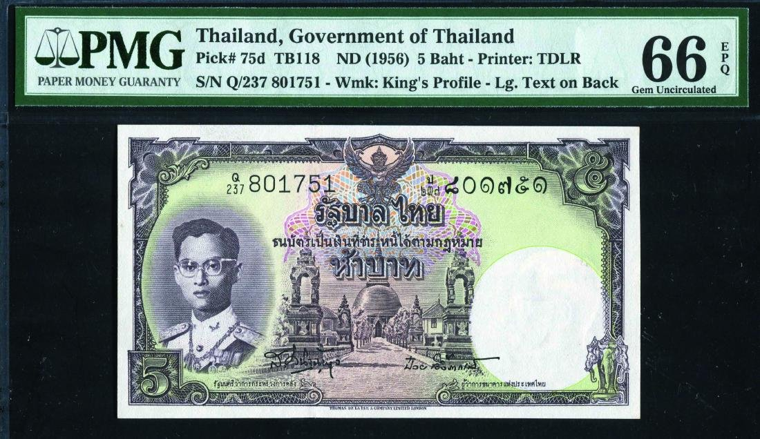Thailand 1956, 5 Baht (P75d) S/no. Q/237 801751 PMG
