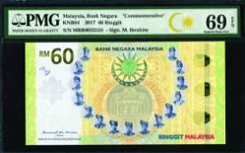 60 Ringgit, Commemorative, M. Ibrahim (KNB84) S/no. MRR