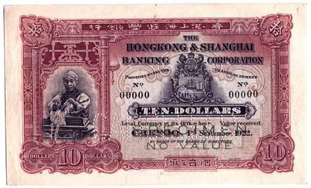 Hong Kong & Shanghai Banking Corporation - Cheefoo