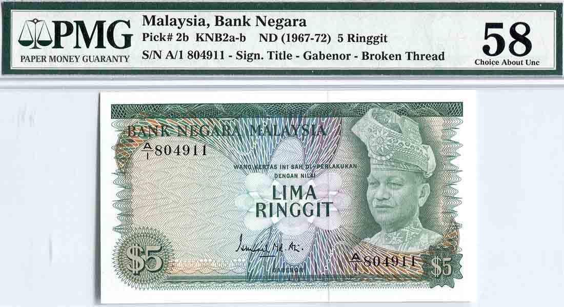 5 Ringgit, 1st Series Ismail Md.Ali (KNB2a) First
