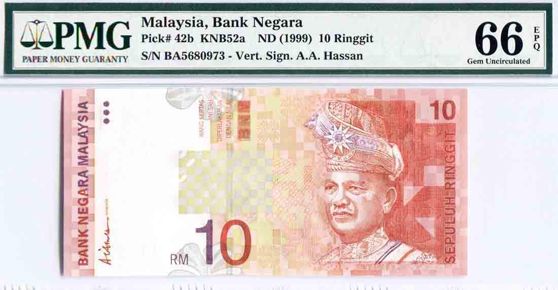 10 Ringgit, 9th Series. Ali Abu Hassan-side (KNB52b)
