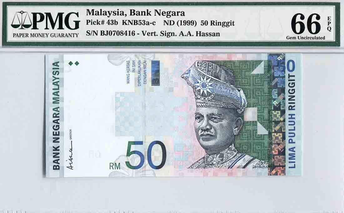 50 Ringgit 9th Series. Ali Abu Hassan-side (KNB53e)