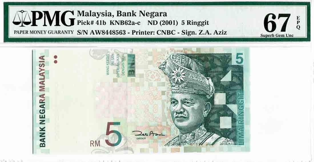 5 Ringgit, 11th Series. Zeti Aziz (KNB62b:P41) S/no. AW