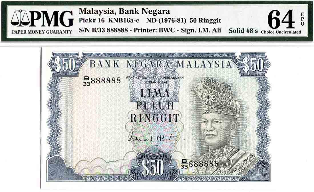 50 Ringgit, 3rd Serie, Sign. Ismail Md. Ali