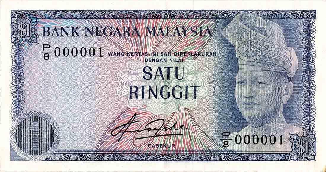 1 Ringgit, 4th Series, Aziz Taha (KNB19b:P13b) Low no.