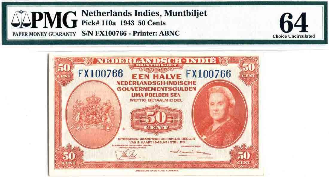 Netherlands East-Indies 1943, 50 Cents (P110a) S/no. FX