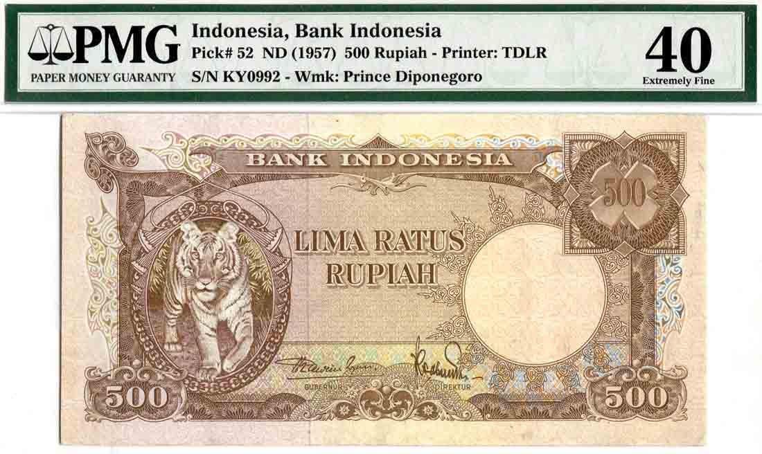 Indonesia 1957, 500 Rupiah (P52) S/no. KY 0992, PMG