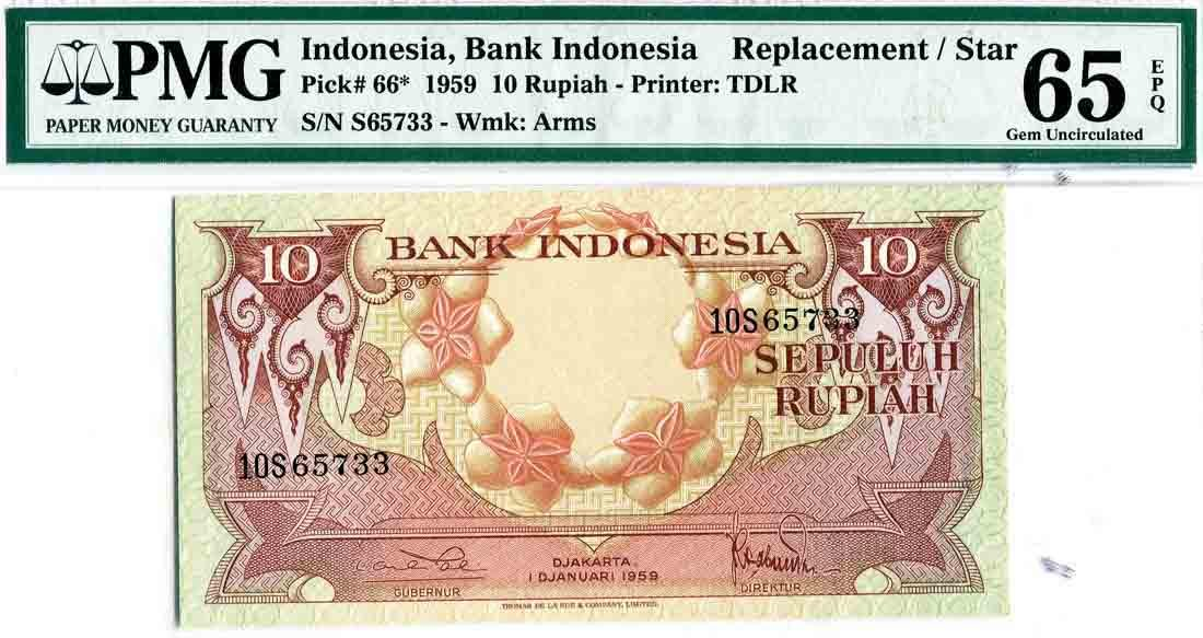 Indonesia 1959, 10 Rupiah (P66*) Replacement S/no. 10S