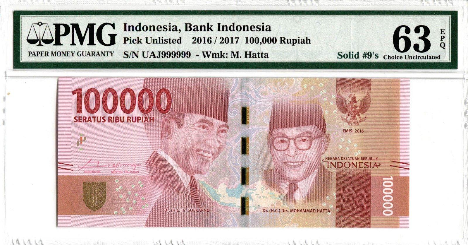 Indonesia 2016/17, 100,000 Rupiah Solid 9