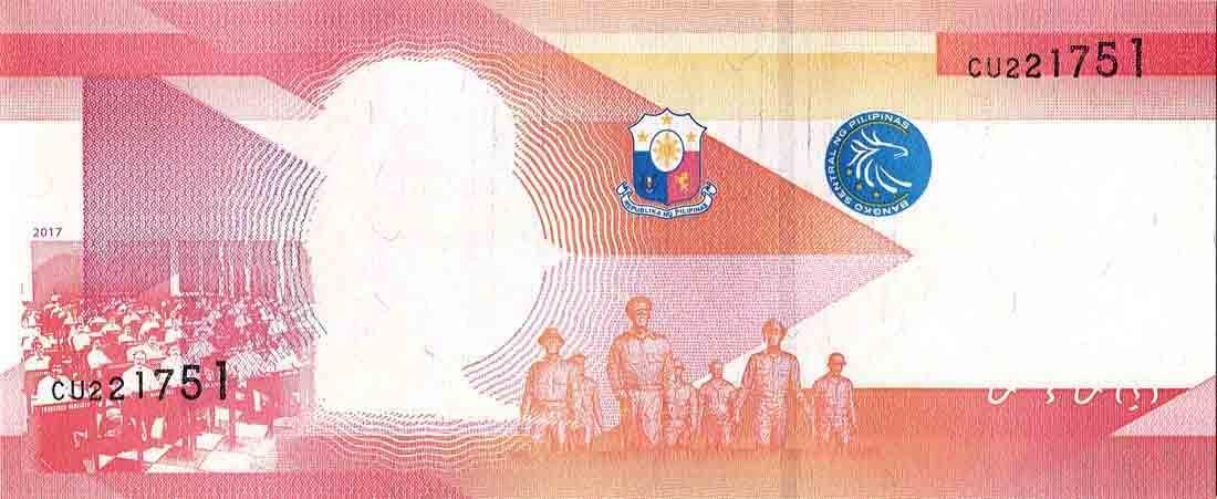 Philippines 50 Pesos (P207a) Serial no. Error S/no. CU