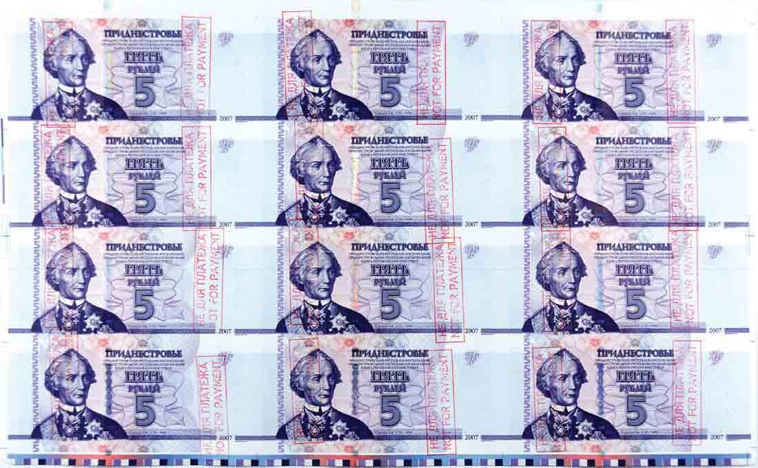 Transnistra 2007, 5 Ruble (P43a) Uncut Sheet of 12
