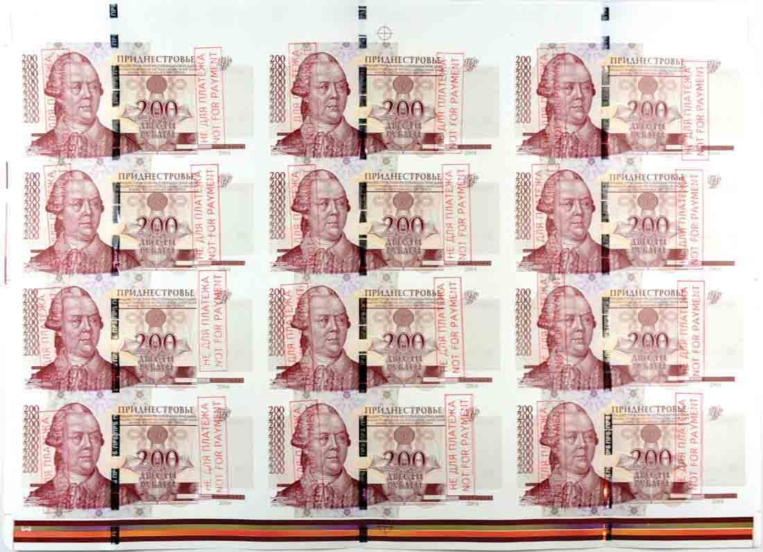 Transnistra 2004, 200 Rublei (P40) Uncut Sheet of 12