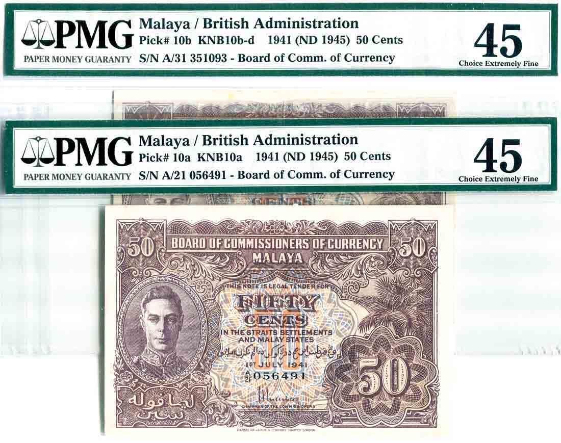 Malaya 1941, 50 Cents (KNB10a-b) S/no. A/21 056491,