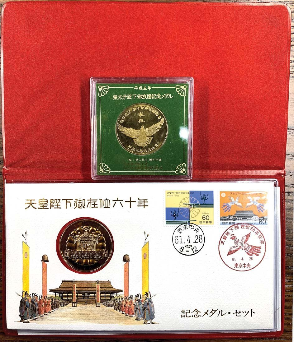Japan, A lot of 2 Commemorative Medals
