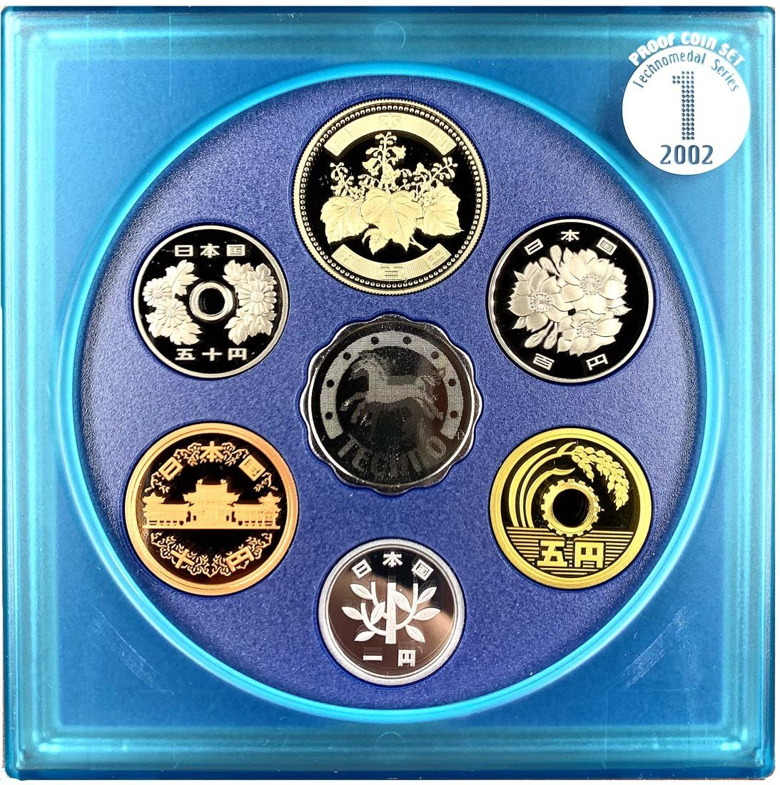 Japan, A lot of 3 proof sets