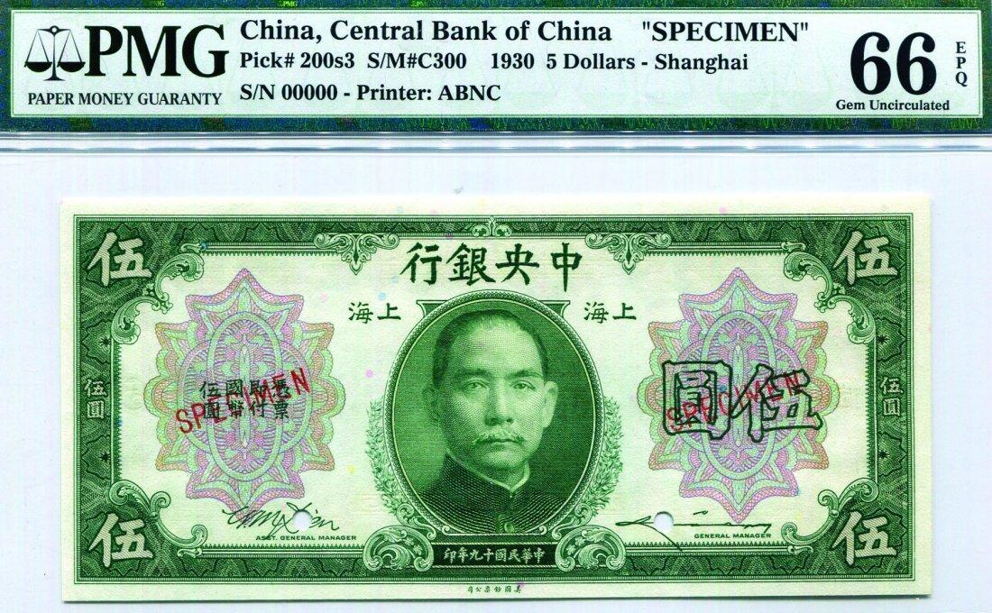 5 Dollars, Central Bank of China 1930 Specimen