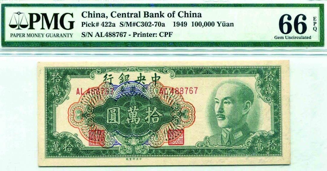 100,000 Yuan, Central Bank of China 1949