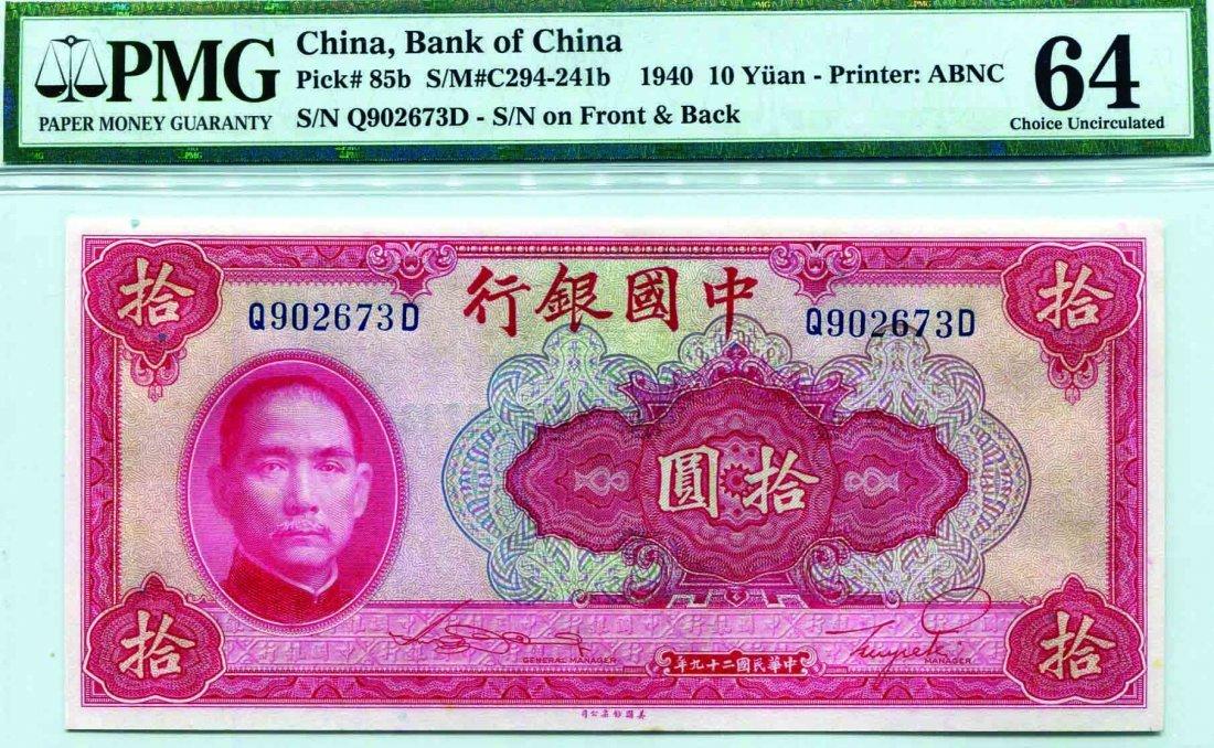10 Yuan, Bank of China 1940