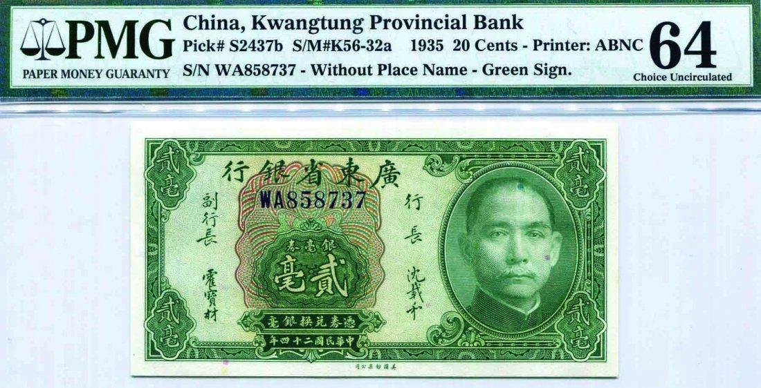 20 Cents, Kwangtung Provincial Bank 1935