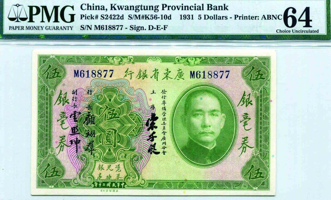 5 Dollars, Kwangtung Provincial Bank 1931