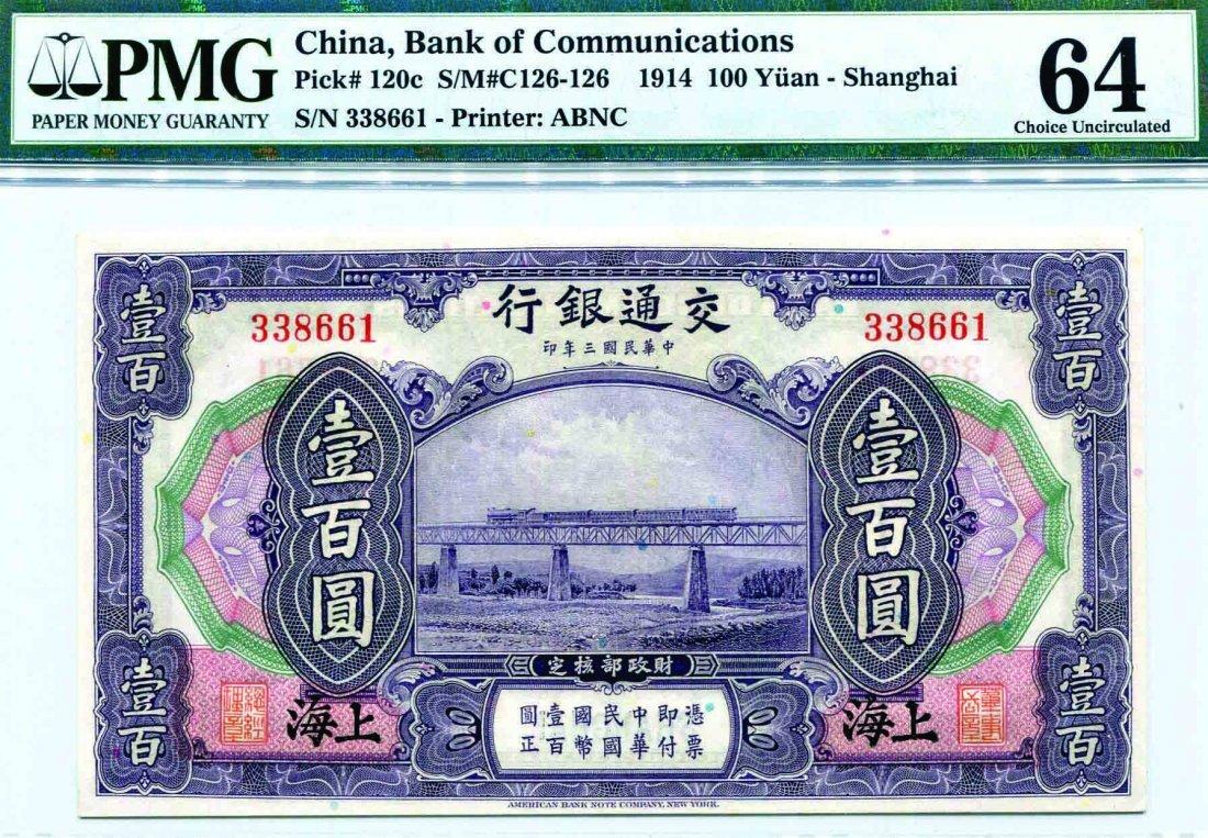 100 Yuan, Bank of Communications (Shanghai) 1914