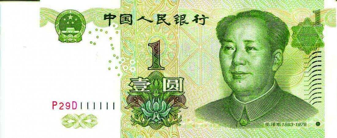 1 yuan, Bank of China 2005, P29D