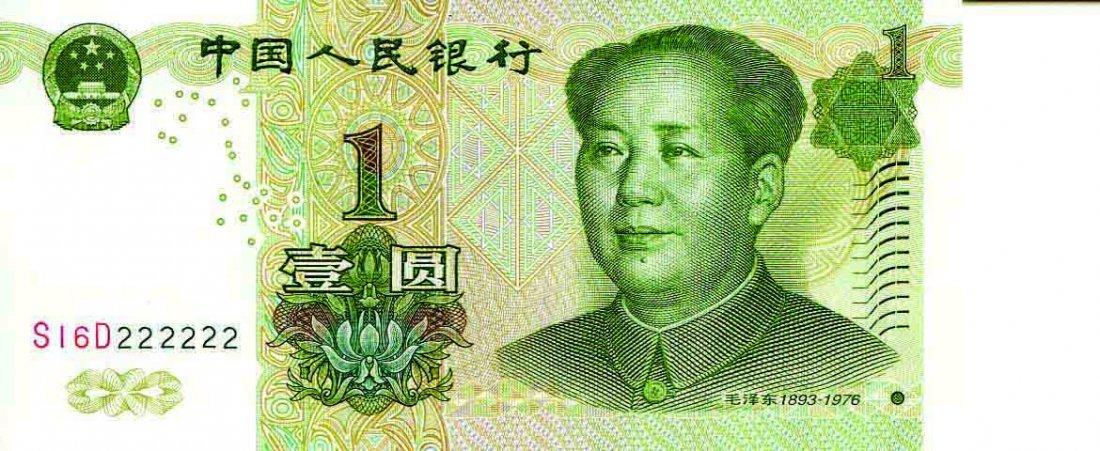 1 yuan, Bank of China 2005, S16D