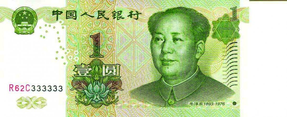 1 yuan, Bank of China 2005, R62C