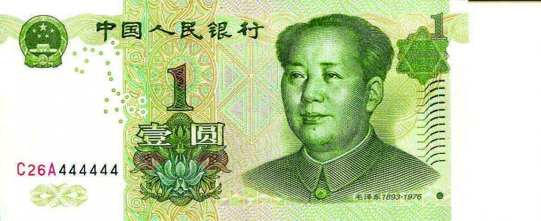 1 yuan, Bank of China 2005, C26A