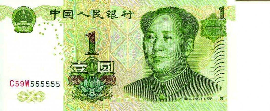 1 yuan, Bank of China 2005, C59W