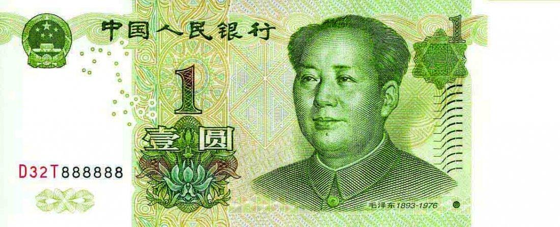 1 yuan, Bank of China 2005, D32T