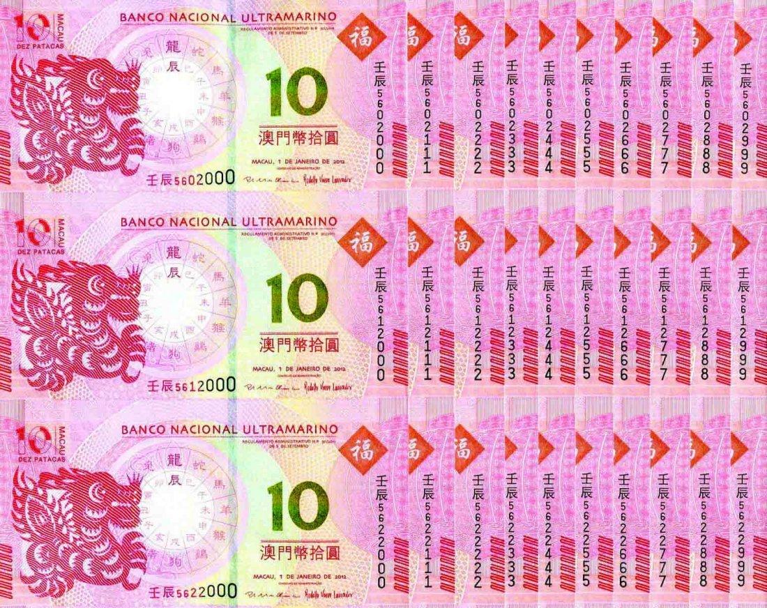 Macau 10 Patacas, Dragon Year, Rare 20 PCS UNC