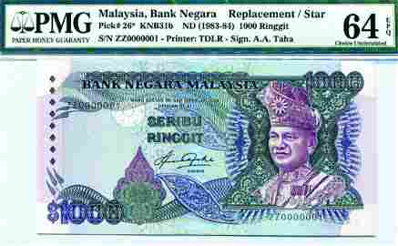 1000 Ringgit 5th Series sign.Aziz Taha, Extremely Rare