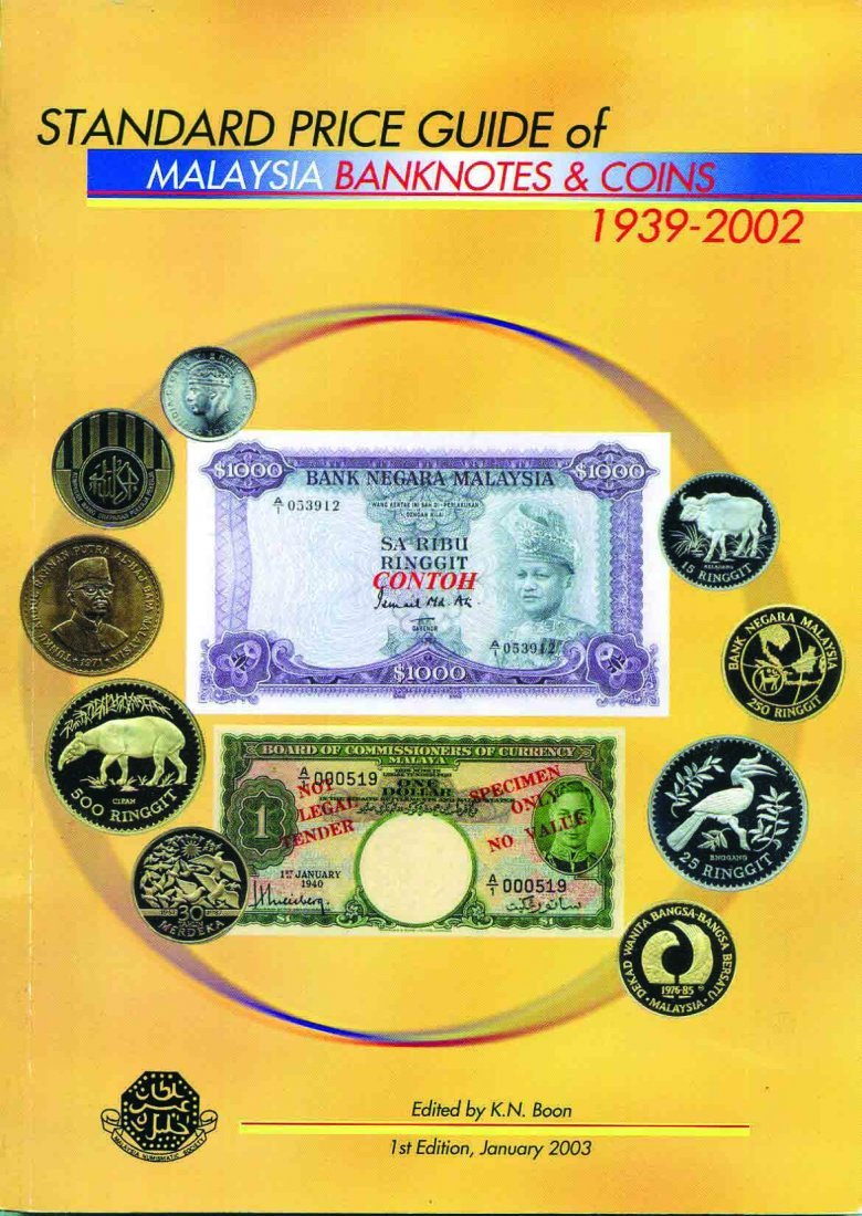 KNBOON 1st edition Malaysia Banknote Catalogue