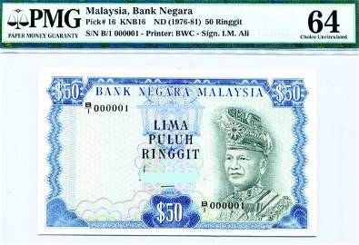 50 Ringgit 3rd Series Sign. Ismail Md.Ali