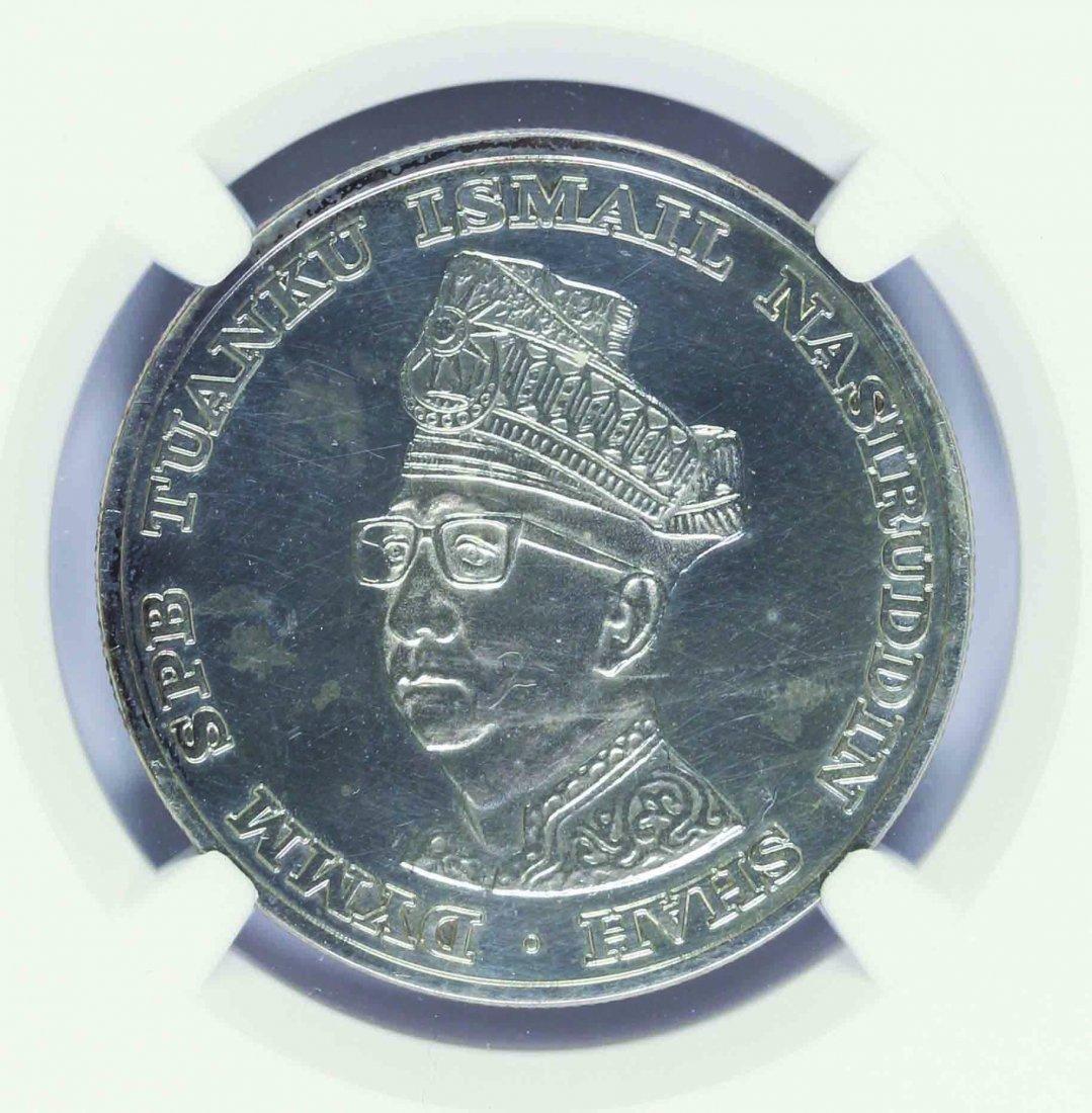 Malaysia 1969 1 Ringgit Proof Bank Negara Annivesary