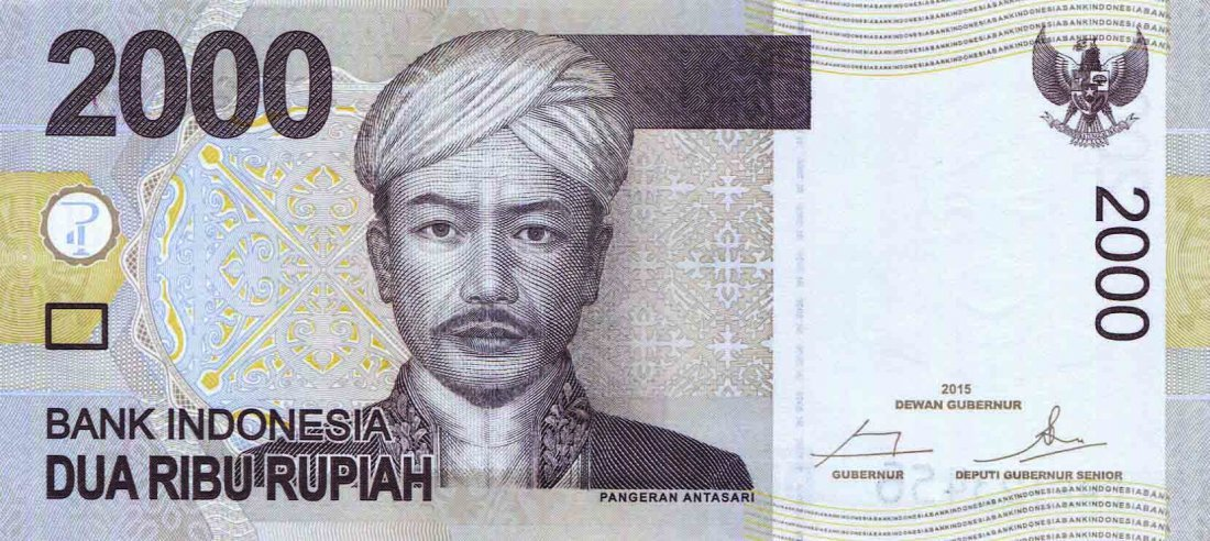 Indonesia 2000 Rupiah Set of 11 notes Solid number