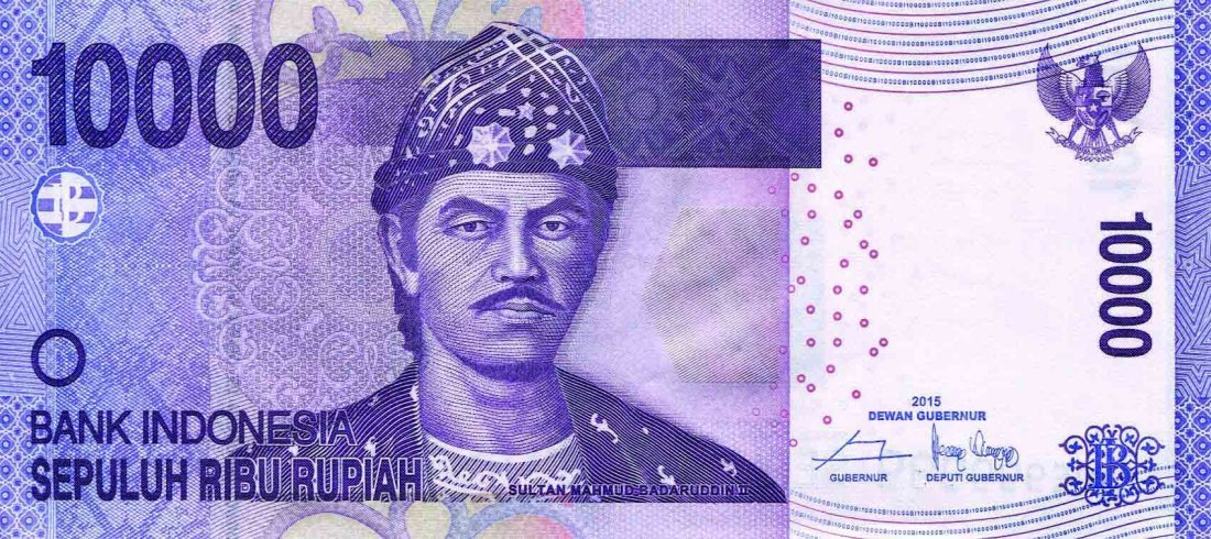 Indonesia 10000 Rupiah Set of 9 notes Solid number
