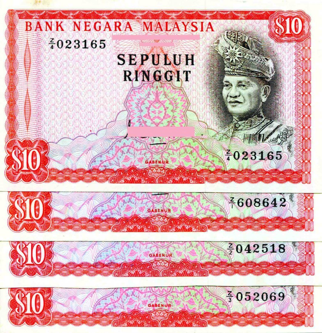 10 Ringgit 2nd Series Sign. Ismail Md.Ali