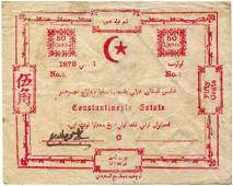 Kukup Concession of Syed Mohammad Bin Ahmad Alsagof